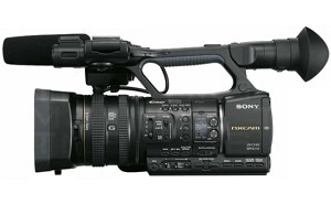 Sony HXR-NX5U Digital HD NXCAM Video Camera w/ AVCHD